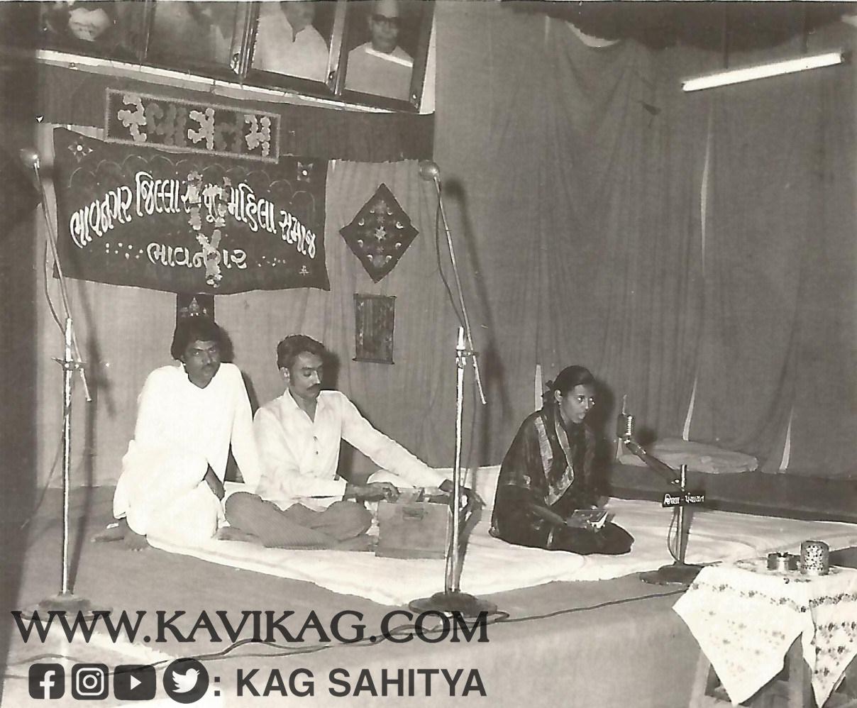 ભાવનગર જીલ્લા રાજપૂત મહિલા સમાજ આયોજિત ડાયરામાં બિરાજમાન શ્રી રામભાઈ કાગ
